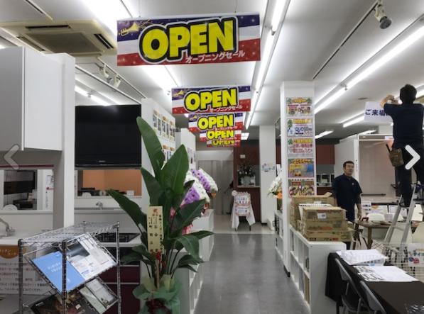 狭山市 宮本工務店 グランドオープン