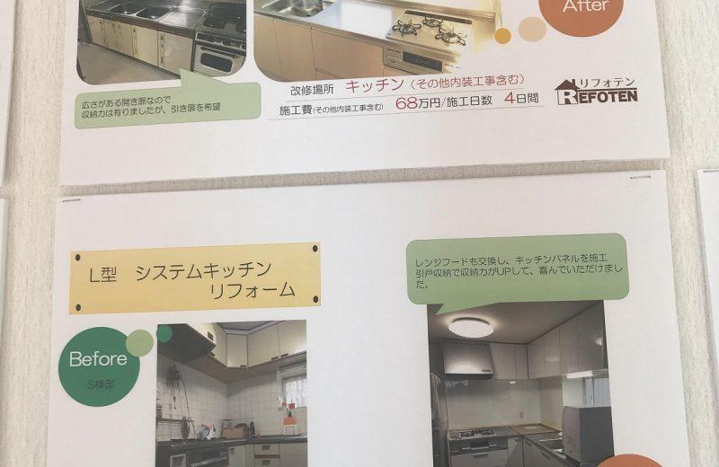 """狭山市 宮本工務店の""""アレ""""を見てください!"""