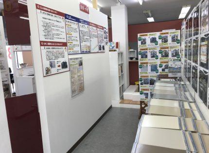 狭山市 宮本工務店 外壁塗装コーナー新設!