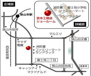 店舗案内図(訂正後)